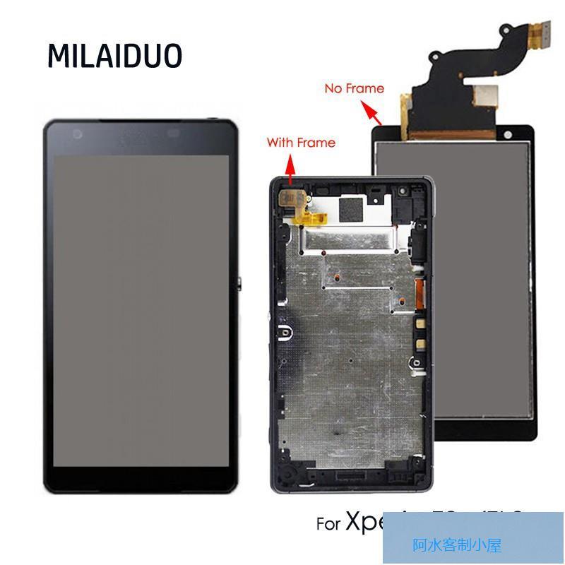現貨-熱銷適用於索尼Z2A Z2 A 螢幕總成 液晶顯示屏 玻璃觸控面板 破裂 觸控不良 更換 簡易安裝