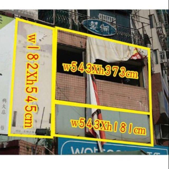 廣告牆出租台中南區學府路