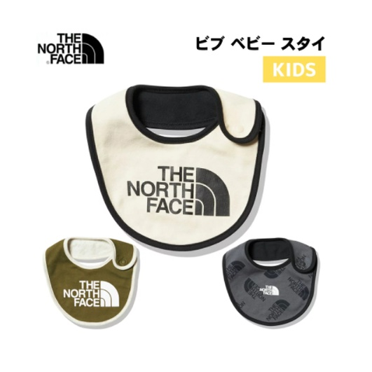 【日本現貨】The North Face 童裝 日本限定販售 有機無農藥栽培棉 嬰兒寶寶 Baby 親膚口水巾 圍兜
