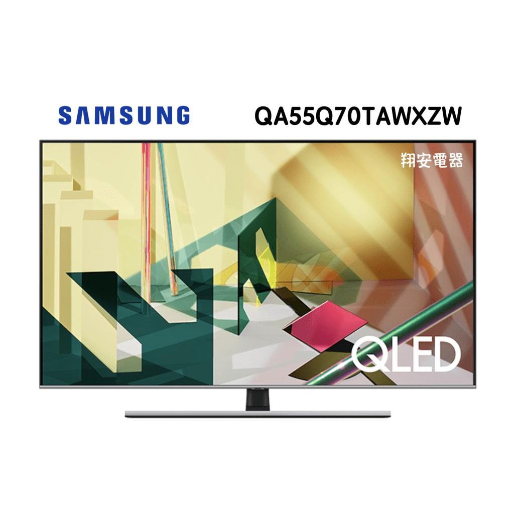 🔥 完售 🔥 SAMSUNG 三星 55吋 4K QLED 智慧連網電視 55Q70T  Q70T  Q70