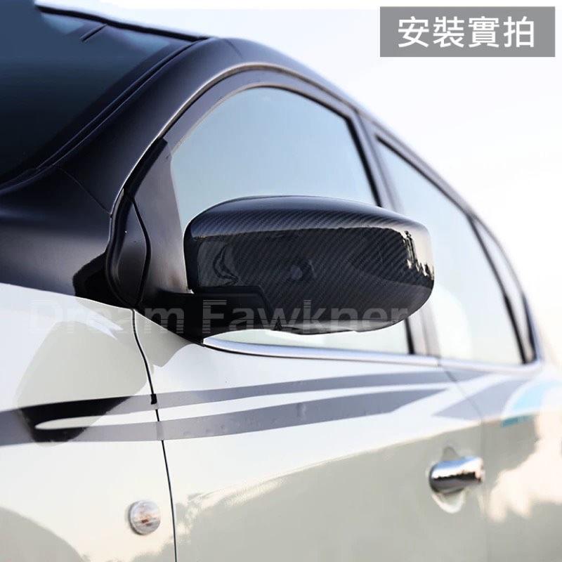 Nissan  / big / I Tiida / Super Sentra日產 後視鏡殼 卡夢 水轉印 改裝 汽車裝飾