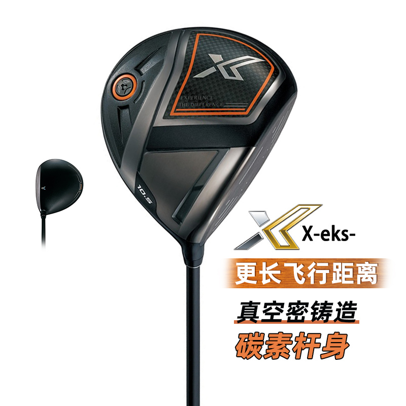 【高爾夫球桿】20新款XX10 MP1100 EKS高爾夫球桿男士一號木鈦合金發球木桿XXIO