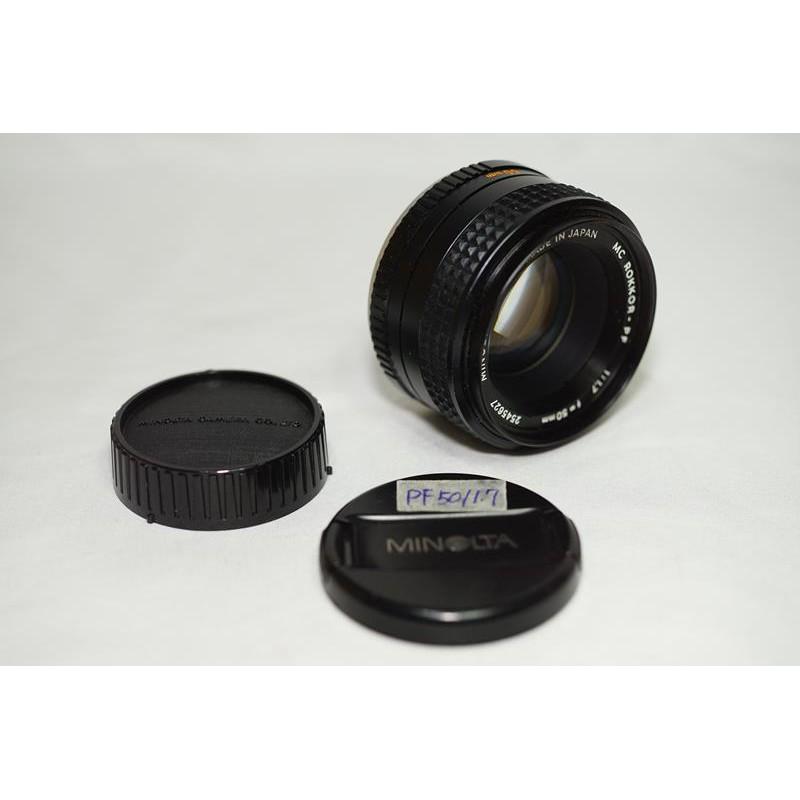 出色的標準鏡頭 MINOLTA MC ROKKOR-PF 50mm F1.7