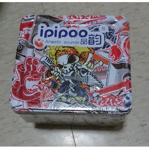 ipipoo 品韵 E8 藍牙喇叭