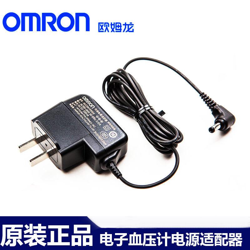 ~現貨~通用Omron歐姆龍電源適配器電子血壓機計配件6V測量儀充電器源線