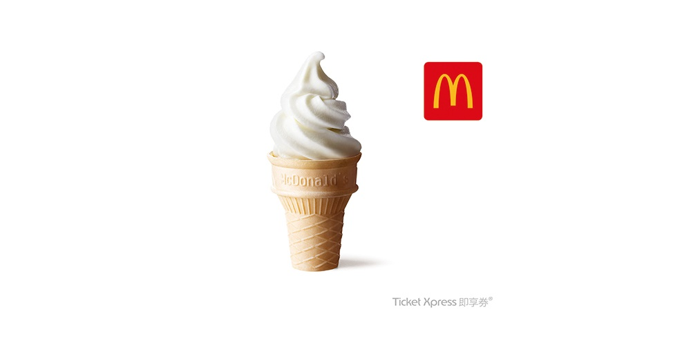 【新戶禮】麥當勞蛋捲冰淇淋即享券