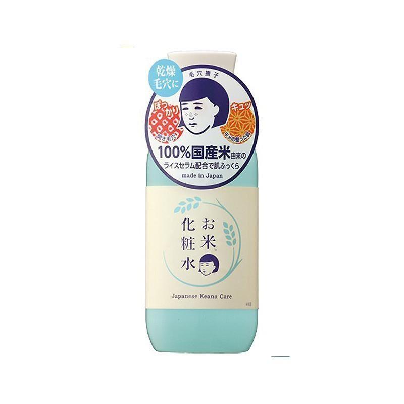 石澤研究所 毛穴撫子 日本米精華保濕化妝水