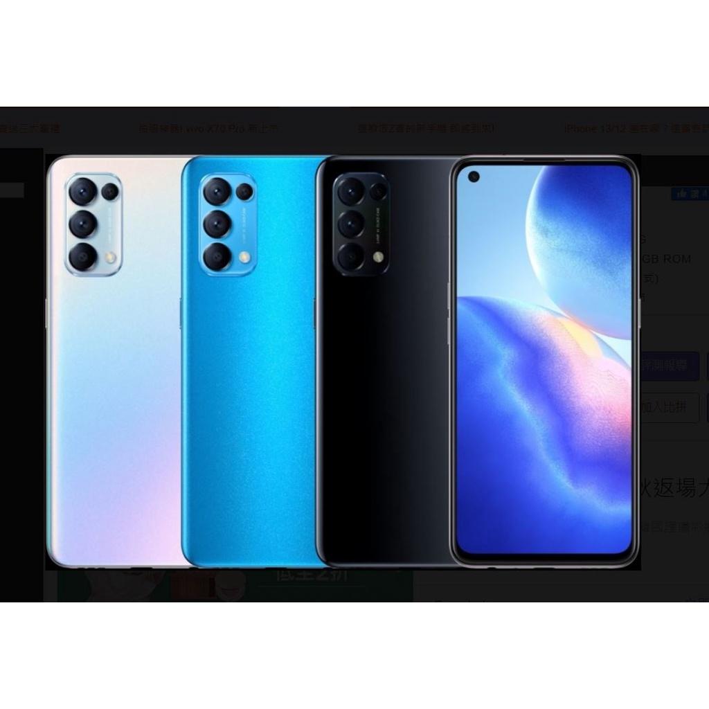 高雄市/二手嚴選/iphone XS MAX 256G/免卡分期/中古機估價買賣交流/i13 i12 新機代換