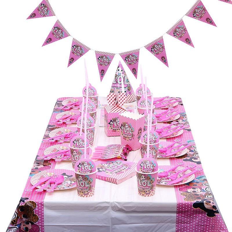 Lol Surprise 生日派對杯盤橫幅桌布餐巾鼓風機面具