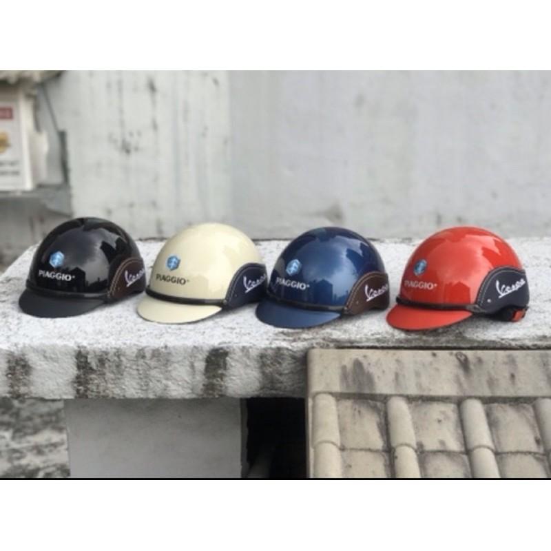 Vespa復古半罩安全帽 越南製造 PIAGGIO 原廠 LX125FL 春天 衝刺 GTS 復古 嬉皮 品味 質感