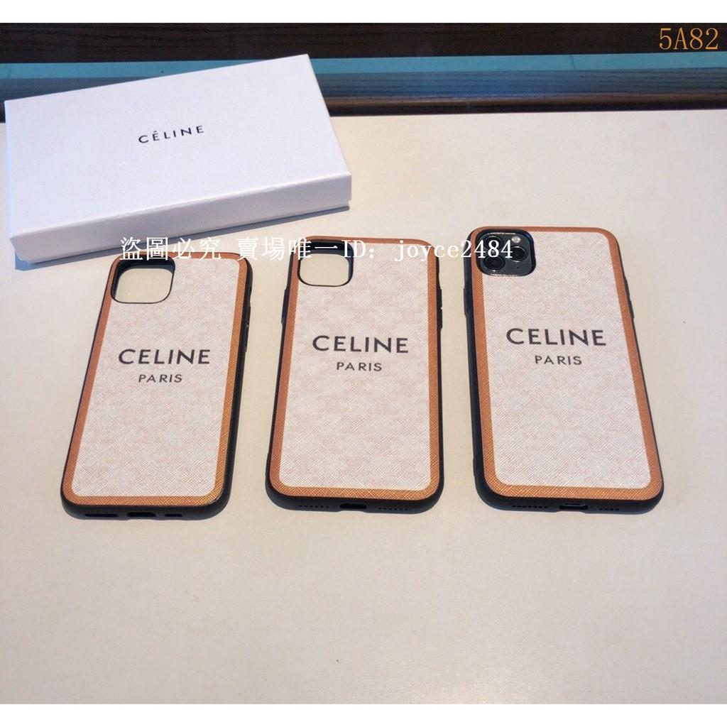 CELINE 賽琳 老花 皮質紋路 保護殼 iPhone系列 簡約字母logo 手機殼