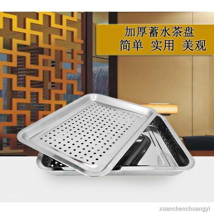 下殺✟◄▩套裝304不銹鋼茶盤長方形帶排水茶池家用加厚功夫茶臺茶托盤