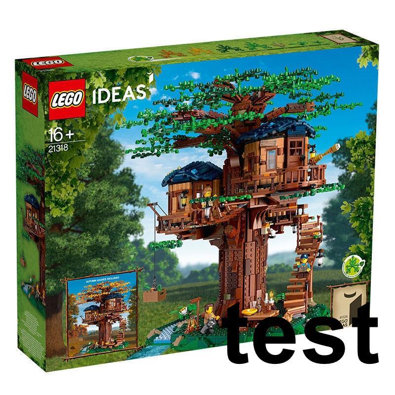[浣熊熱賣]樂高(LEGO)積木 Ideas系列 Ideas系列 樹屋 21318