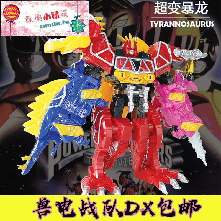 獸電戰隊強龍者DX強龍神三合一聲光盒裝變形玩具百獸戰隊合體機器【sundu.tw】