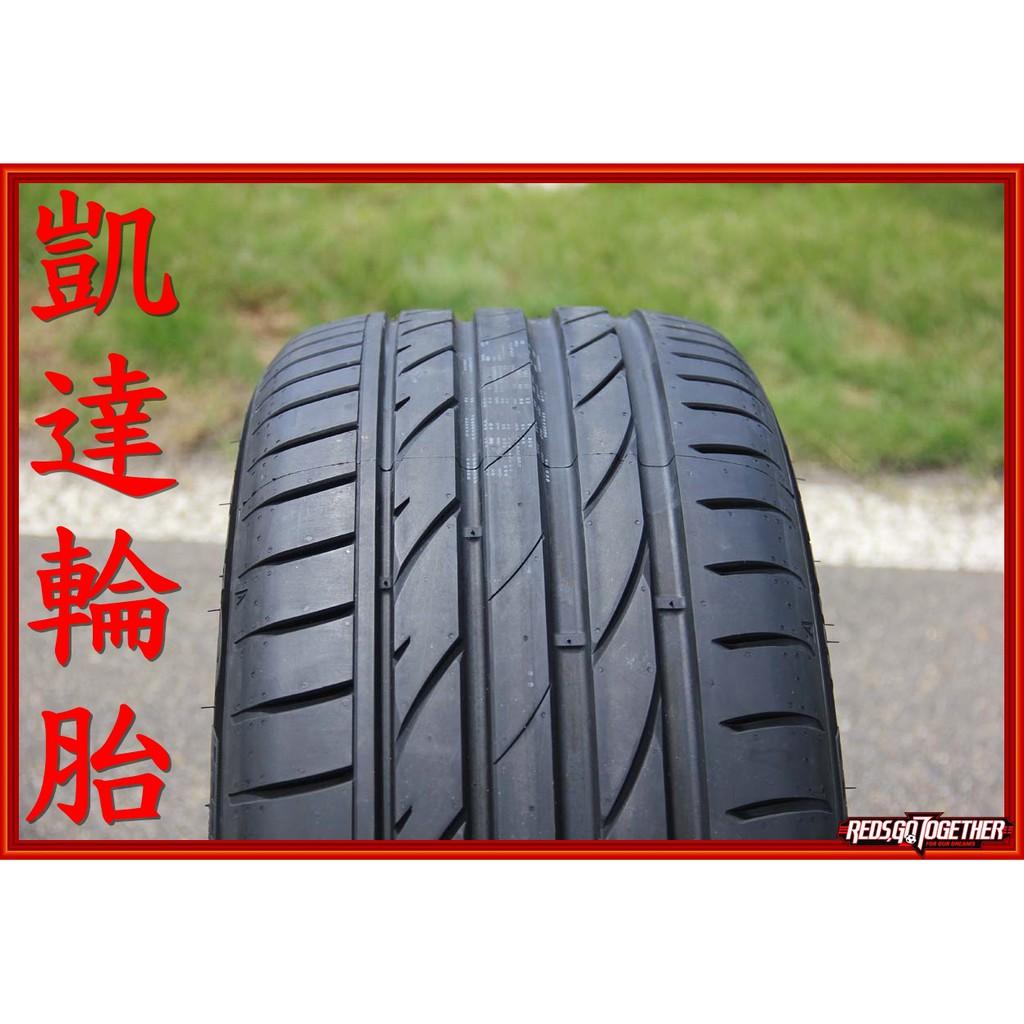 【凱達輪胎鋁圈館】MAXXIS 瑪吉斯 VS5 運動性能胎 245/45/19 245/45R19 歡迎詢問