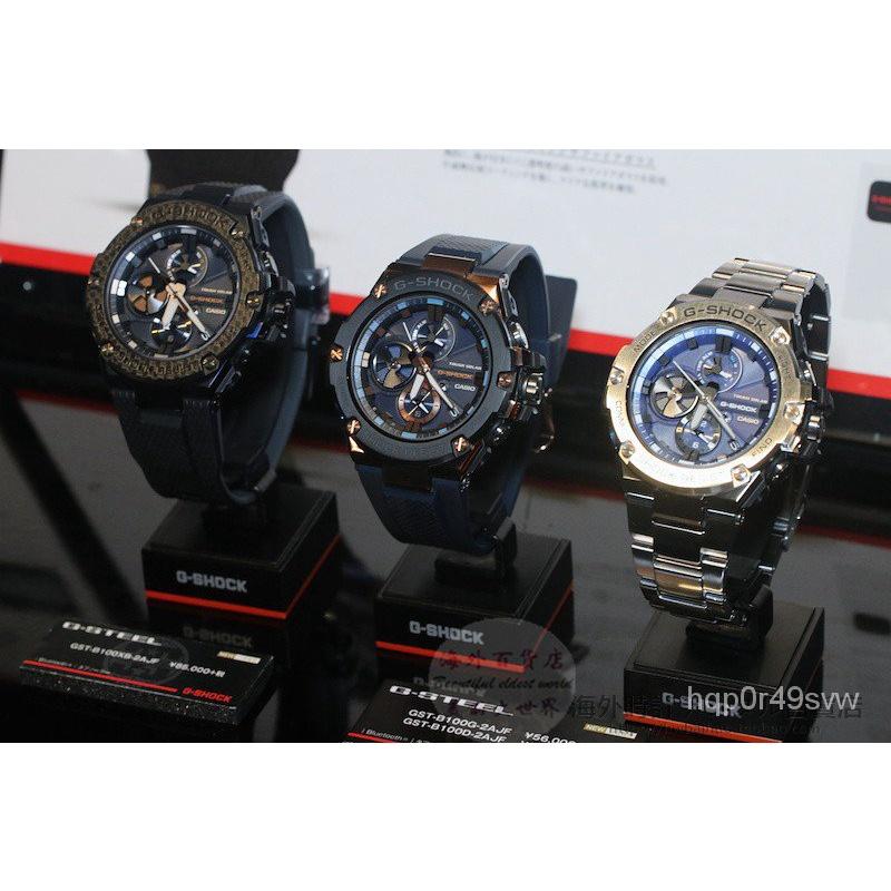 卡西歐G-SHOCK GST-B100G/B100XB/B100D-2AJF太陽能男錶 iIxm
