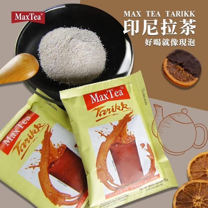 【MAX TEA TARIKK】印尼奶茶30包 奶茶包 即溶包 Maxtea 茶包 即溶奶茶包 零食
