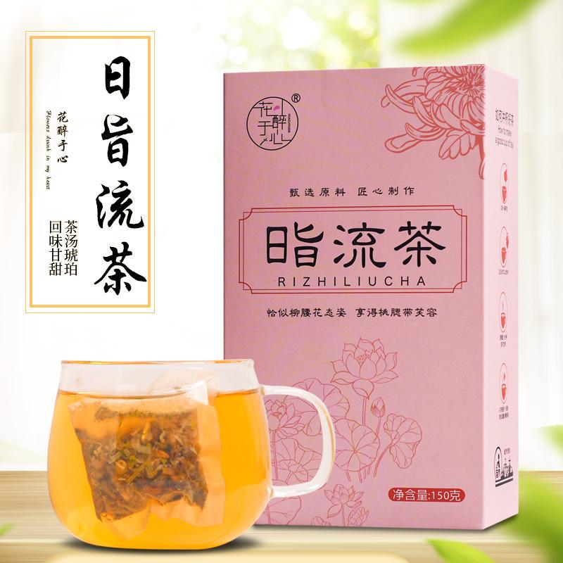 脂流茶 代用茶 玫瑰冬瓜荷葉茶 決明子大麥荷葉茶