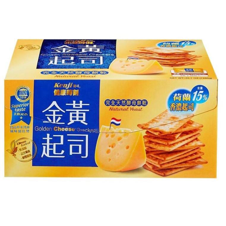 小Q代購🔥 好市多 代購🔥好市多代購 健司 健康時刻 金黃起司餅乾 奶油胚芽餅乾 起司餅乾