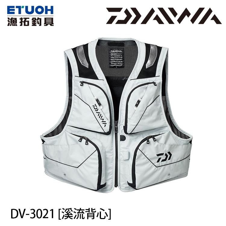 DAIWA DV-3021 亮灰 [漁拓釣具] [溪流背心]