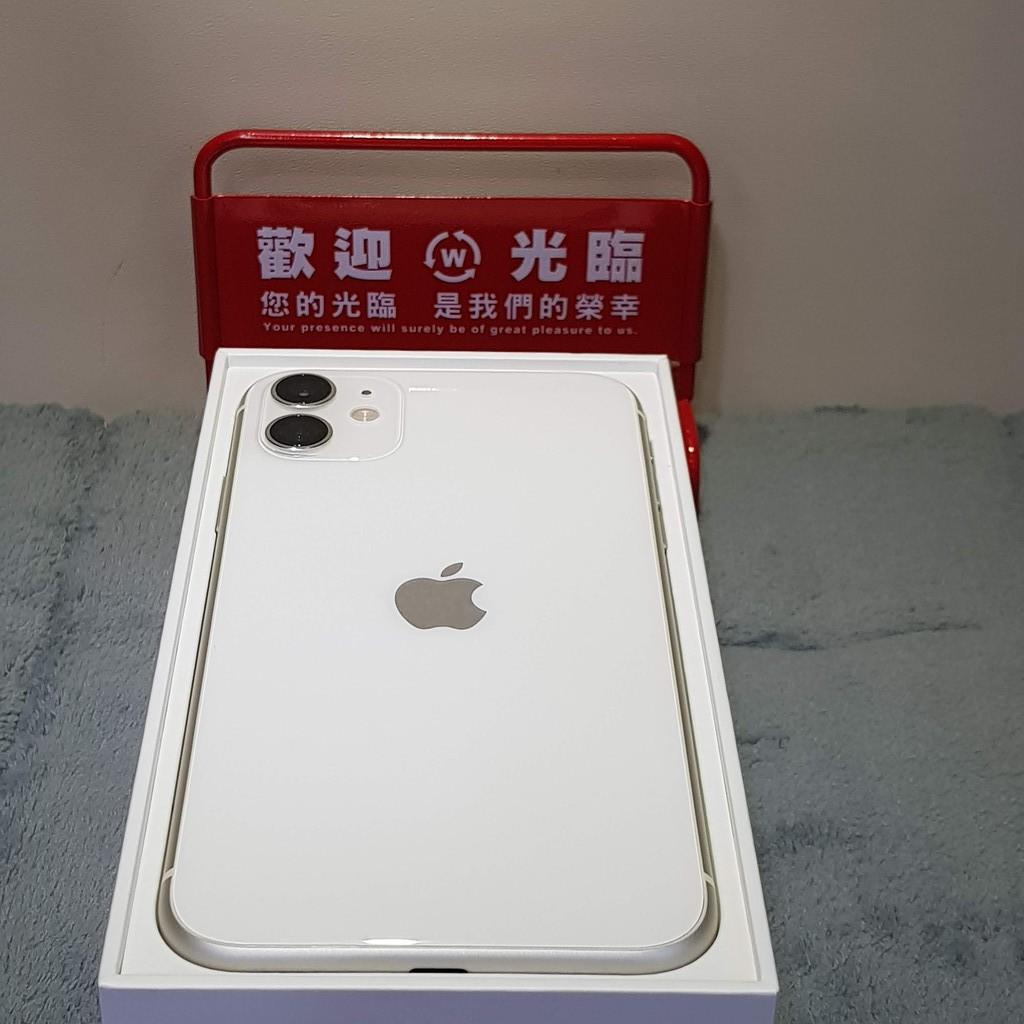 【台南福源通訊】代售購Apple iPhone 11 128GB 白色