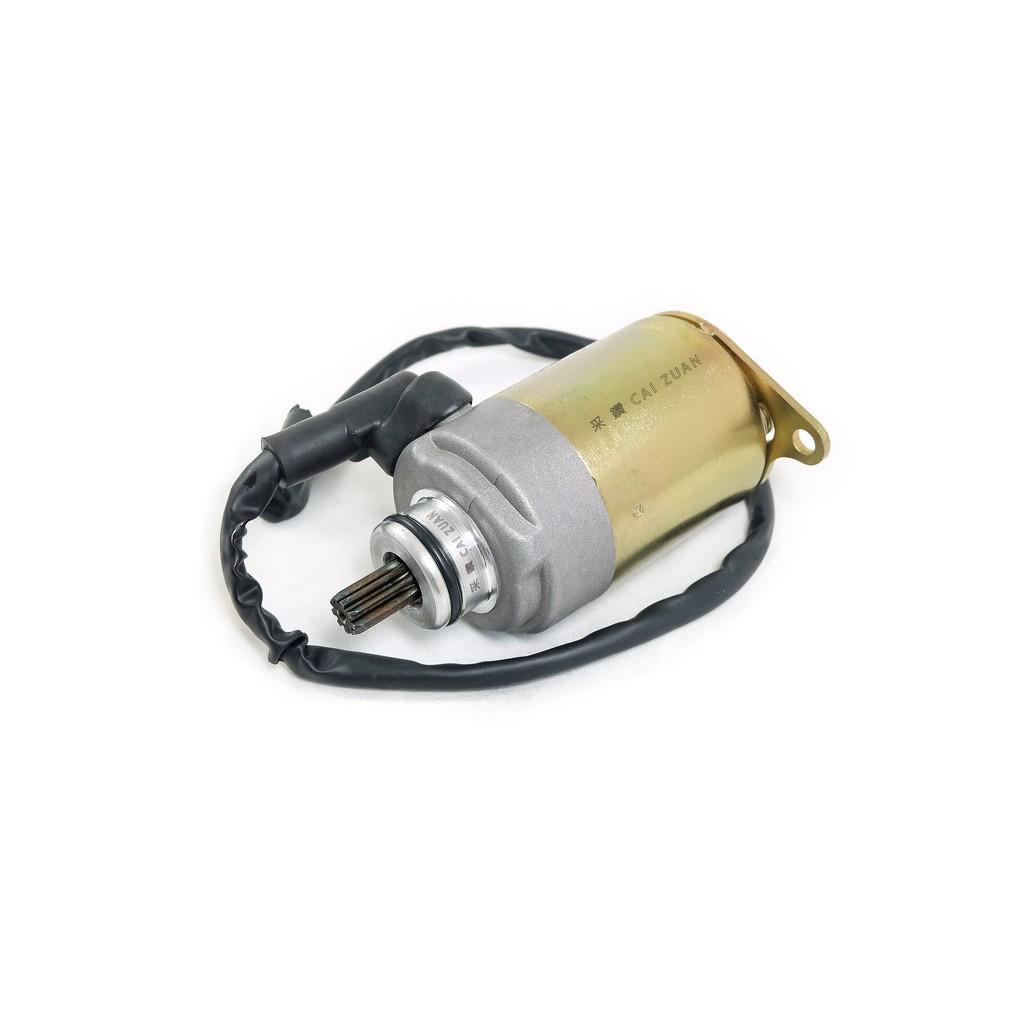 SYM 三陽 31200-V02-800-AM 啟動馬達 起動馬達總成 GT 噴射 / 高手 125 R