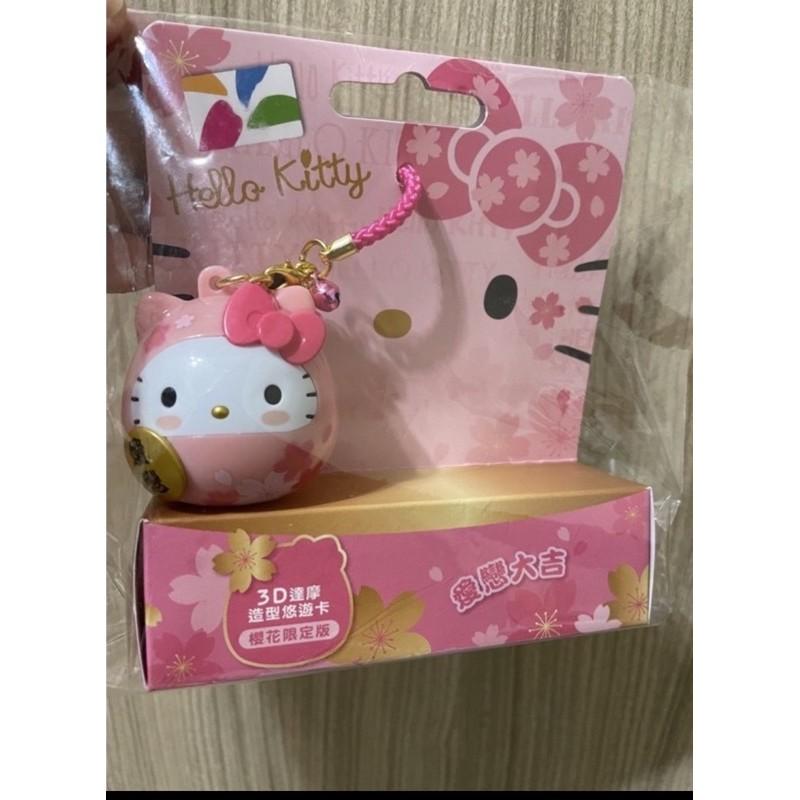 退坑出清愛戀7-11 Hello Kitty達摩3D造型悠遊卡-櫻花限定款+樂天小熊餅造型悠遊卡+kitty許願繪馬組合