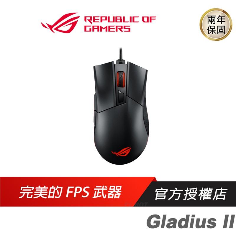 ROG GLADIUS II RGB 神鬼戰士 II 電競滑鼠/微動開關插槽/DPI 切換/可拆式纜線 ASUS 華碩