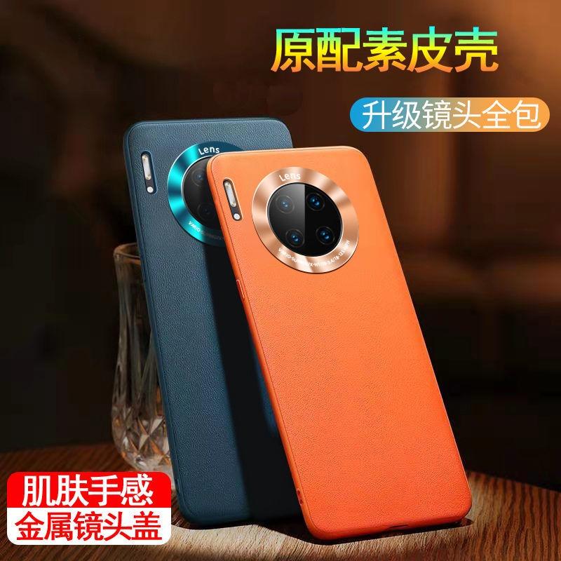 華為mate30Pro手機殼鏡頭全包防摔Mate30Epro個性男5G矽膠mate30