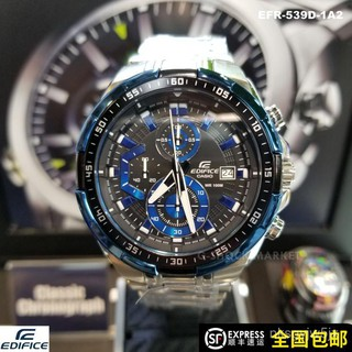 代購CASIO賽車EDIFICE卡西歐紅牛手錶男EFR-539D-1A2車隊F1風格男錶公司貨