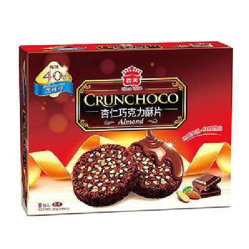 義美 杏仁巧克力酥片 280g/盒(黑可可)[大買家]