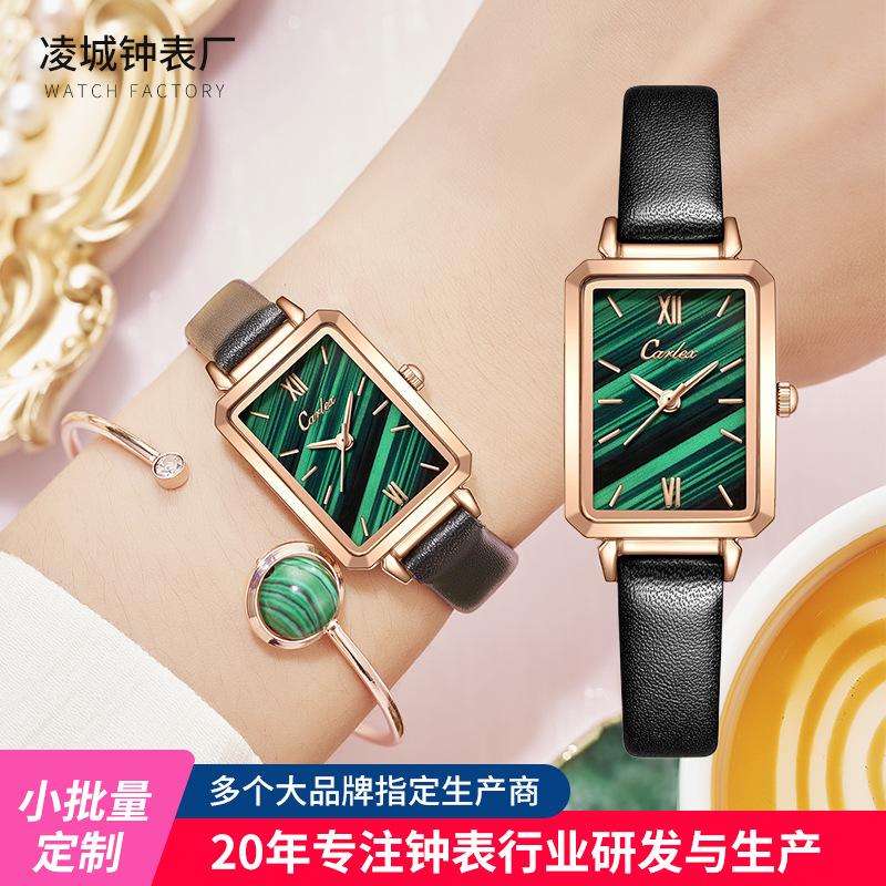 Carlex卡樂時孔雀綠小綠錶石英表皮帶防水女士手錶女方形腕表