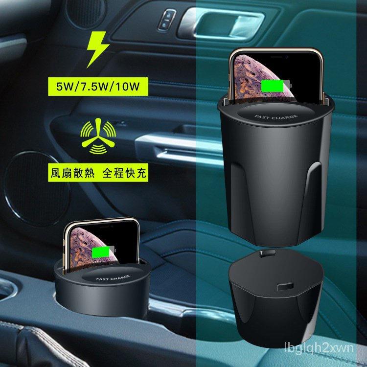 💥愛遊戲💥Bonola 快速無線車載充電器杯適用於 SamsungS10/S9/S8/Note10 10W Qi 無線充