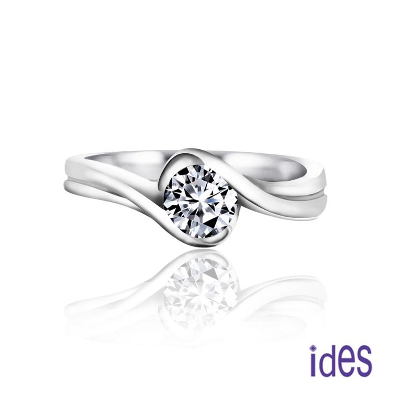 ides愛蒂思鑽石 精選GIA鑑定30分E/SI1及F/VS2八心八箭完美3EX車工鑽石戒指(2選1)