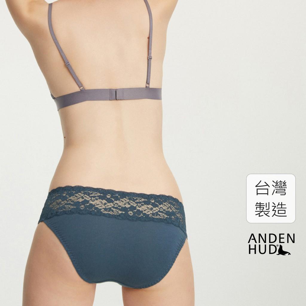 【Anden Hud】小情事.抓皺蕾絲低腰三角內褲(深藍) 台灣製