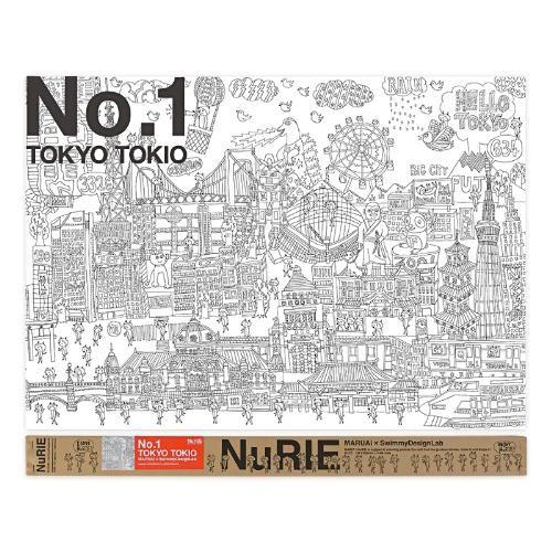 奈梨繪 NuRIE 日本童趣塗鴉巨型著色畫紙 No. 1東京東京