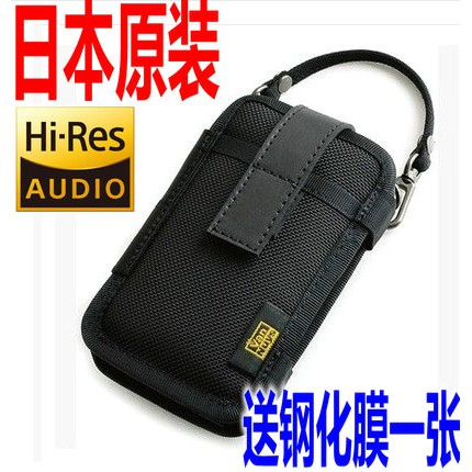 【現貨】walkman日本原裝VanNuys 索尼NW-WM1A保護套 NW-WM1Z便攜包 WM1A手提袋