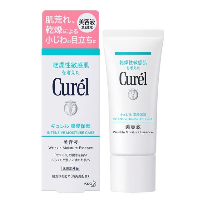 Curel 珂潤 屏護力保濕鎖水精華40g