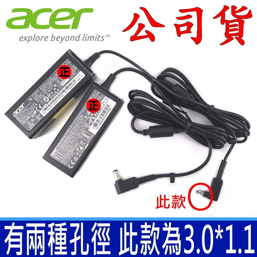 宏碁 ACER 45W 變壓器 SF114 SF114-32 SF113 SF314 SF315 充電器 電源線 充電線