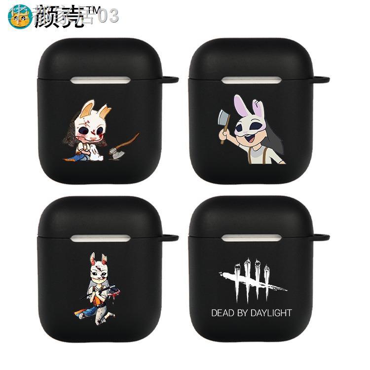 ❀┅黎明殺機耳機套殼保護套適用蘋果Airpods32盒子pro軟磨砂