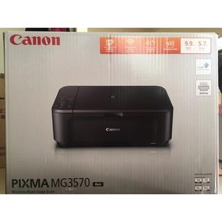 Canon PIXMA MG3570 噴墨印表機 台北市
