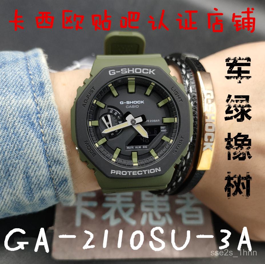公司貨軍綠色GA-2100軍工風格手錶G-SHOCK卡西歐農軍橡樹GA-2110SU-3A