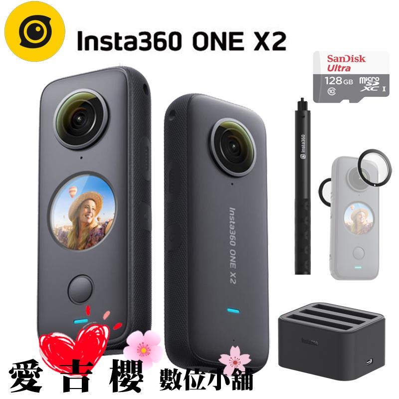 Insta360 ONE X2 全景隨身相機 公司貨 Insta 360 運動相機 5.7K ONEX2 出遊組合