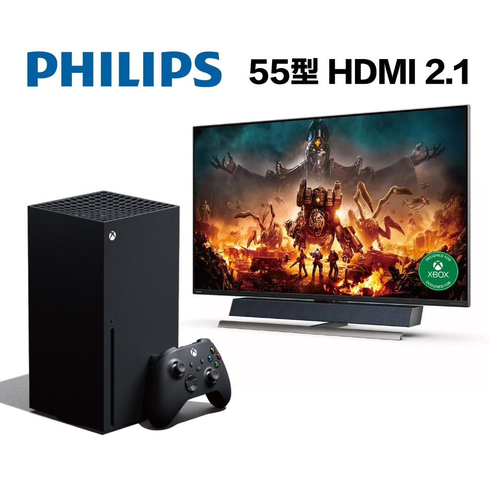 XBOX Series X 主機+飛利浦 55型 4K HDR 螢幕 559M1RYV/96 【GAME休閒館】