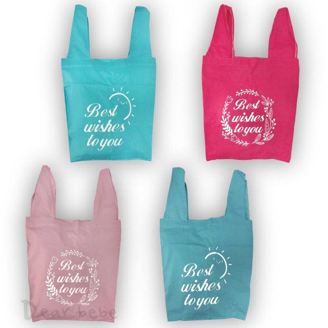 【現貨】日系棉布背心袋 購物袋 環保袋 手提袋 收納袋 可摺疊購物袋 共4色