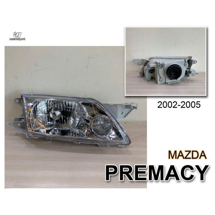 JY MOTOR 車身套件~MAZDA PREMACY 2002 2003 2004 年 原廠型 晶鑽 大燈