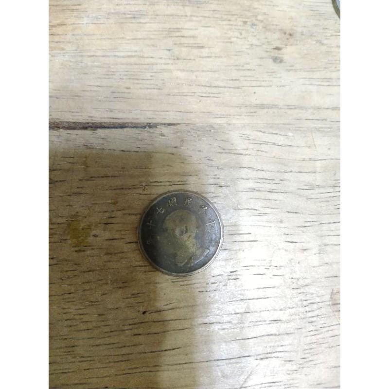 中華民國70年1元漏打邊體硬幣