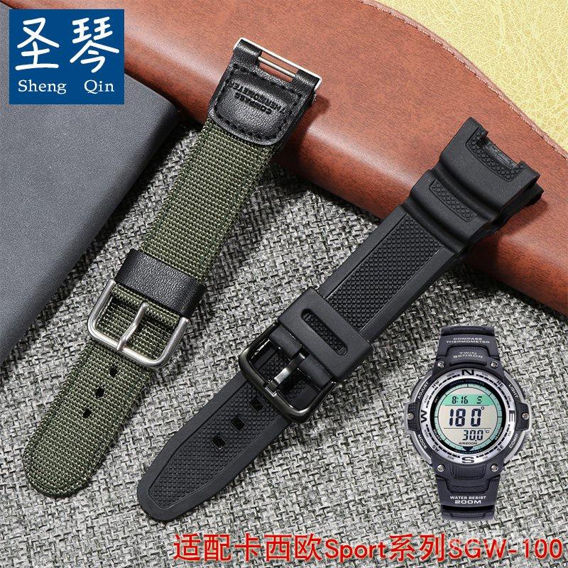 代用卡西歐登山運動SGW-100-1V硅膠手錶帶 GW-2000改裝帆布尼龍鏈