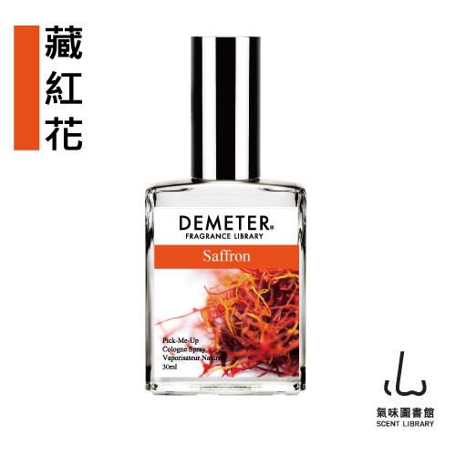 Demeter 【藏紅花】 Saffron 30ml 噴霧香水 氣味圖書館