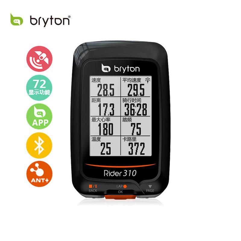 💈💈💈爆款現貨免運bryton 百銳騰420 R405 山地車自行車碼表中文防水GPS碼錶320安裝座紀錄器